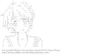 [AA]Omae Kumiko (Hibike! Euphonium)