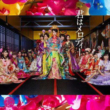 [MUSIC VIDEO] AKB48 – 君はメロディー (DVDISO)