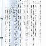 88_大會手冊29.jpg