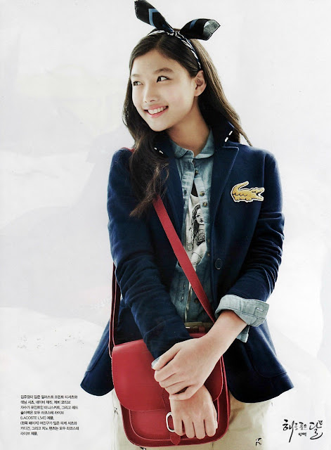 Girly_Look_fashion_Kim_Yoo_Jung