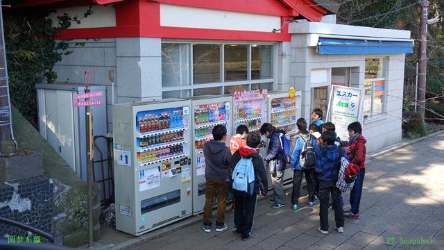 日本小孩们