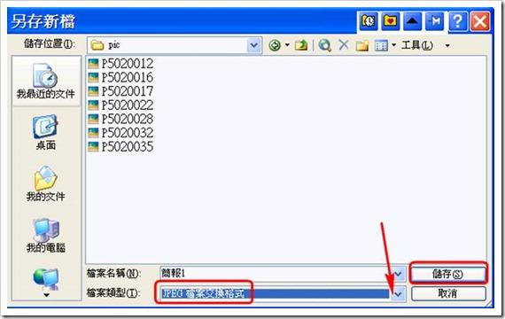 clip_image004[10]