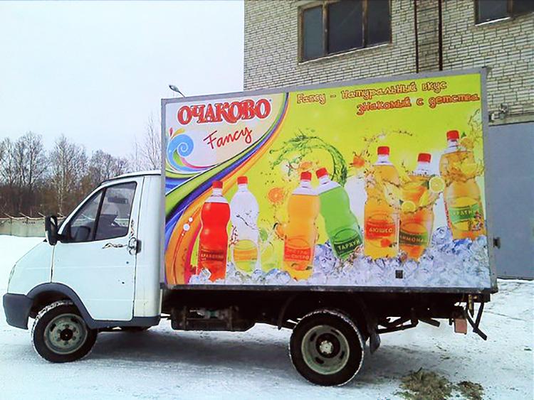 transport_phz-ochakovo-kunec (11).jpg