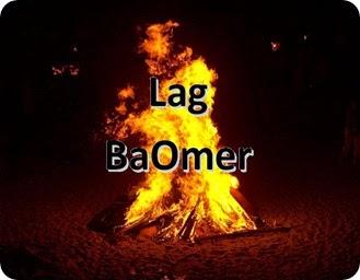 lag_baomer