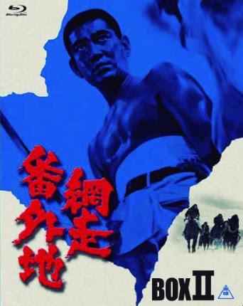 [MOVIES] 網走番外地 南国の対決 (1966) (Blu-ray/BDMV/21.04GB)