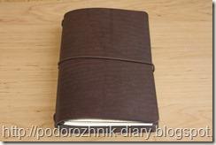 кожаный блокнот 11х18 см