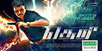 Vijay Theri (aka) Therii Images Photos Pics Stills Wallpapers