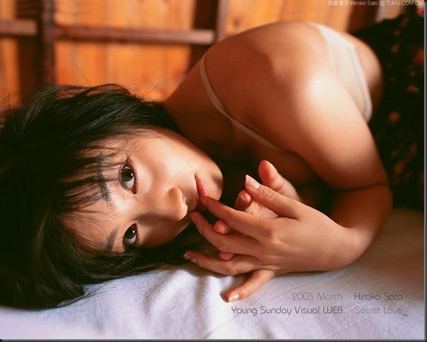 Hiroko Sato 038 1280x1024