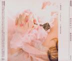 Tamura Yukari ~ Douwa Meikyuu (Single) - Back.jpg
