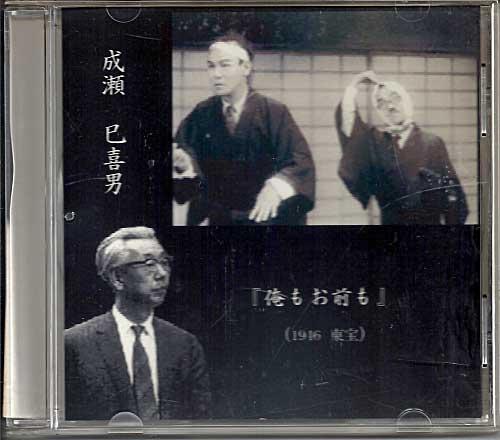 横山エンタツの画像 p1_23