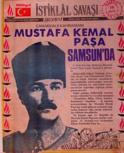 Ataturk'u Anma, Genclik ve Spor Bayrami 19 Mayis
