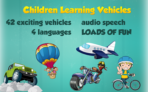 Children Learning Vehicles - screenshot