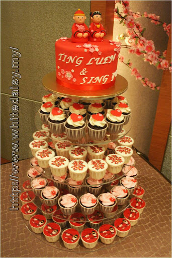 oriental red black wedding cake