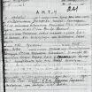 Волков Ф.А. 1.png