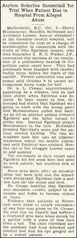 1932Oct6MedicineHatNews