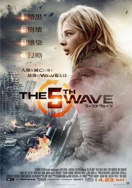 [MOVIES] フィフス・ウェイブ / THE 5TH WAVE (2015)