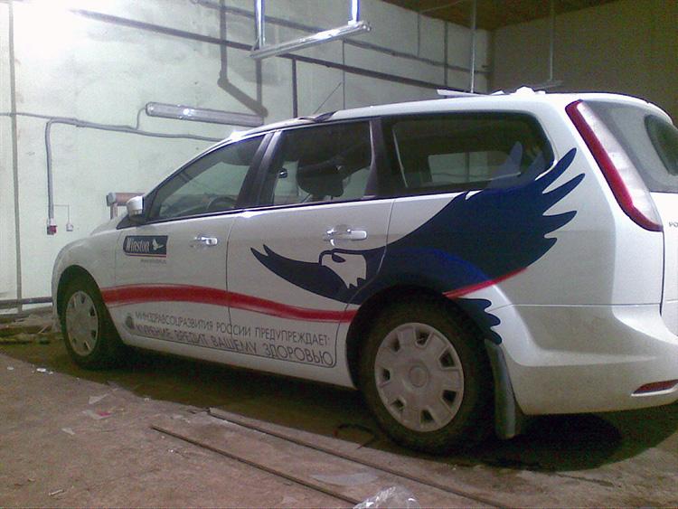 transport_autolocman-umvd-vanushki (2).jpg