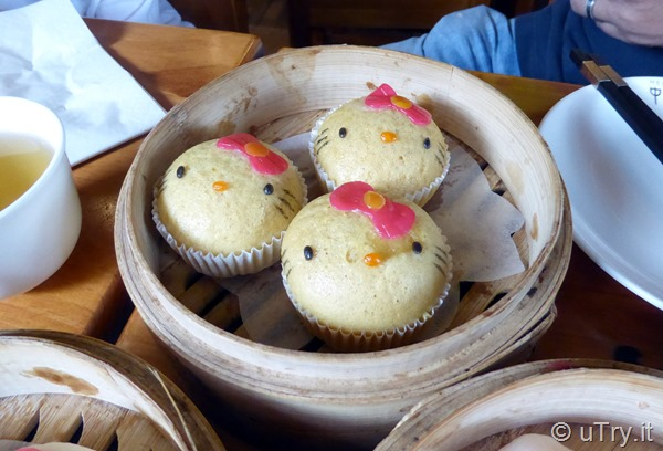 Hello Kitty 中菜軒 Restaurant Review   http://uTry.it