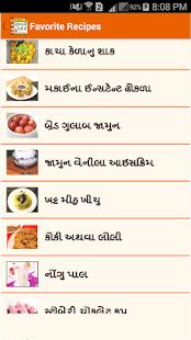 Gujarati Recipes - વાનગીઓ APK for Bluestacks