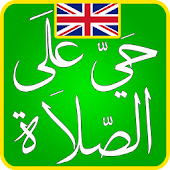 Download Adhan and Prayer Time in UK APK for Android Kitkat