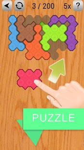 Puzzle - screenshot