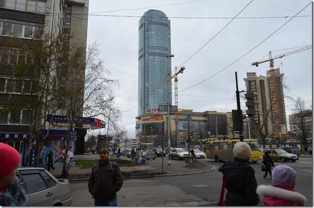 Екатеринбург 331
