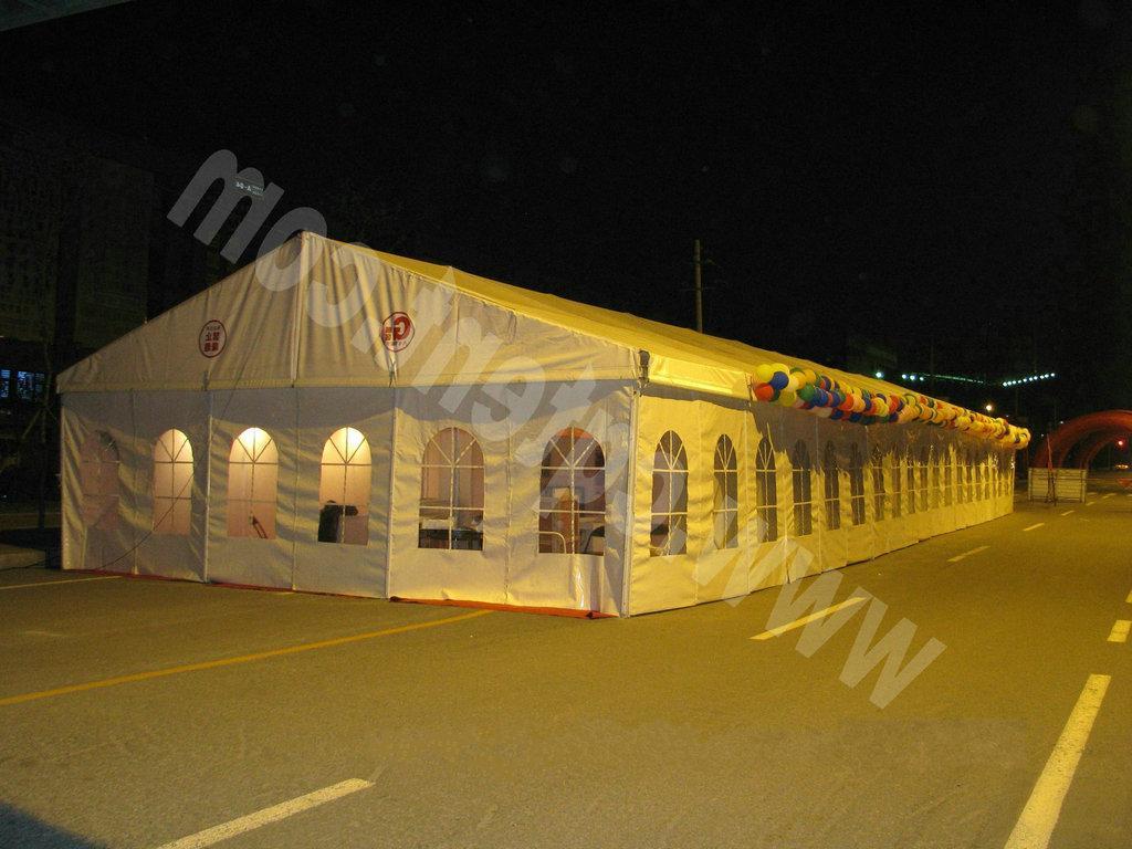 Wedding Tent. Share