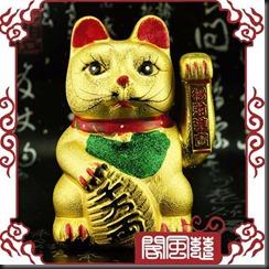 Auspicious Lucky Cat?