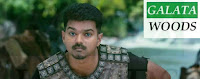 Puli 14 Days Collection : A Box Office Income Report From Movie Analyst