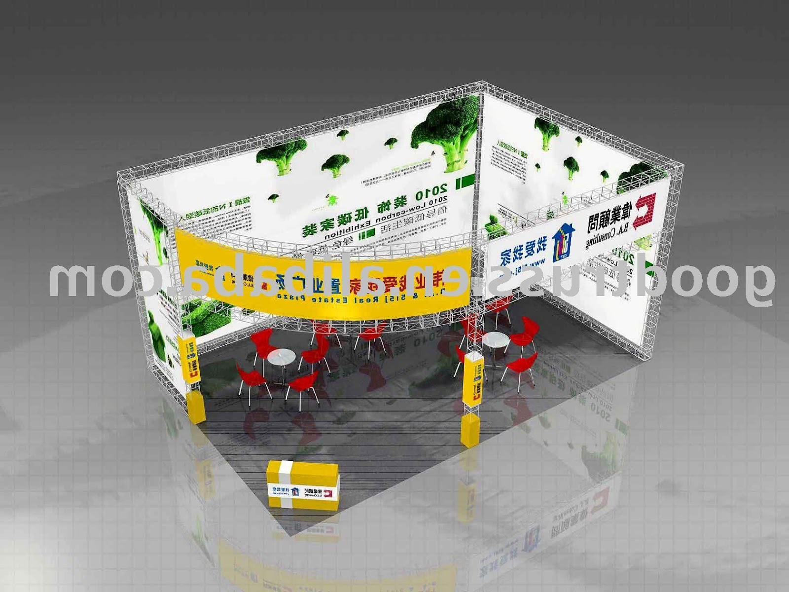 exhibition   expo  booth