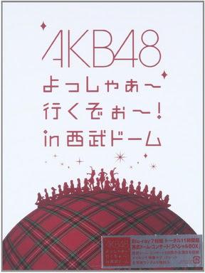 [TV-SHOW] AKB48 よっしゃぁ~行くぞぉ~! in 西武ドーム (2013/07/03)