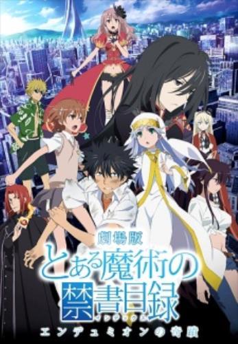 Gekijouban To Aru Majutsu no Kinsho Mokuroku | Toaru Majutsu No Index Movie: Miracle Of Endymion
