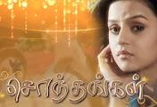 Sonthangal – Episode 633 Jaya TV Serial