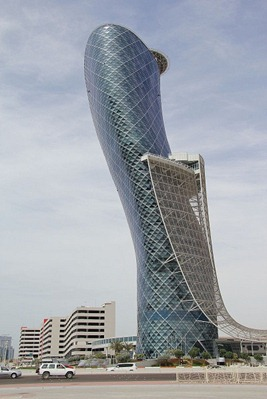 800px-Capital_Gate