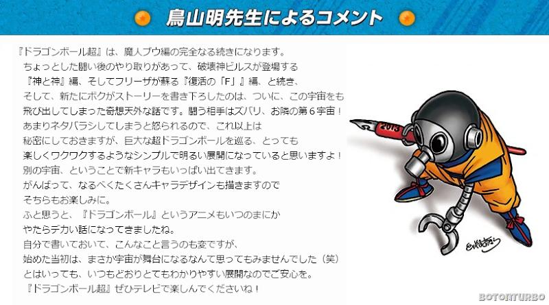 Akira Toriyama Revela Detalles Sobre la Trama de Dragon Ball Super