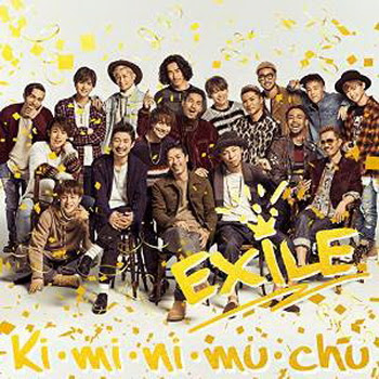[MUSIC VIDEO] EXILE – Ki・mi・ni・mu・chu  (DVDISO)