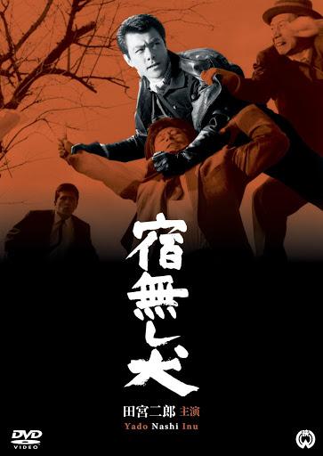 [MOVIES] 宿無し犬 (1964) (DVDRip/AVI/1.23GB)