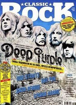 Classic Rock №4 апрель 2015