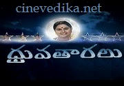 Watch All episodes of Dhruvatharalu Telugu Daily Serial