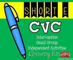 CVC intervention short e