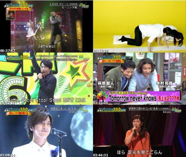 [TV-Variety] テレ東 音楽祭 – TV Tokyo Ongakusai 2016 (2016.06.29)