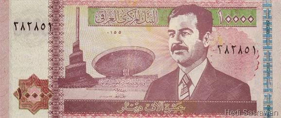 Mata uang Dinar
