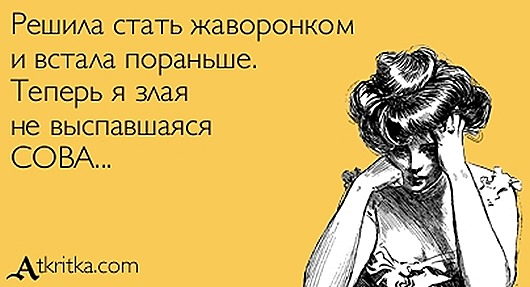 atkritka_1355327413_1
