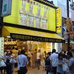 famous -man- making champions in chinatown yokohama in Yokohama, Tokyo, Japan