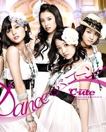 C-ute_-_Dance_de_Bakoon_A