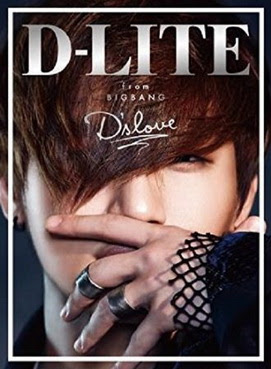 [MUSIC VIDEO] D-LITE – D'slove (2014/7/16)