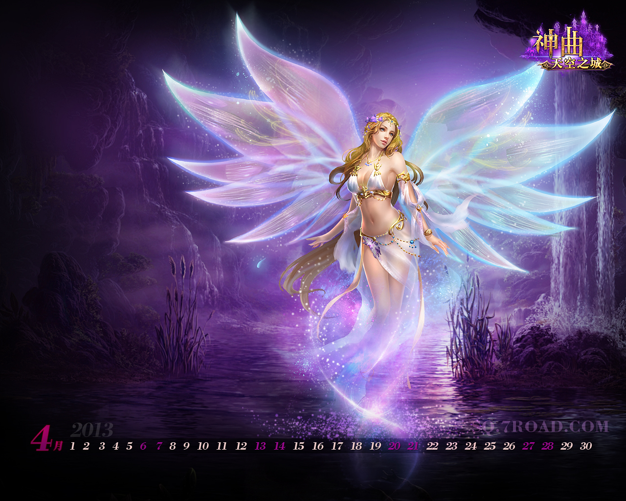 Tuyển tập một số hình nền đẹp của Thần Khúc - Ảnh 3