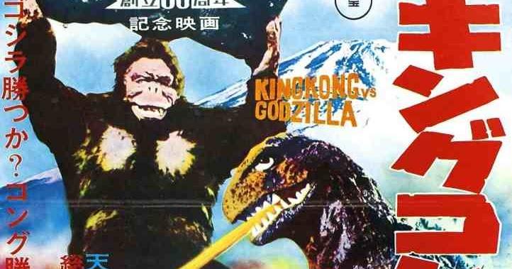 Film Kong Skull Island Complet