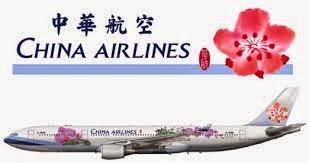 中華航空再續香港國際旅遊展優惠,台北/台中/高雄/台南來回機票$1,276起(連稅)!