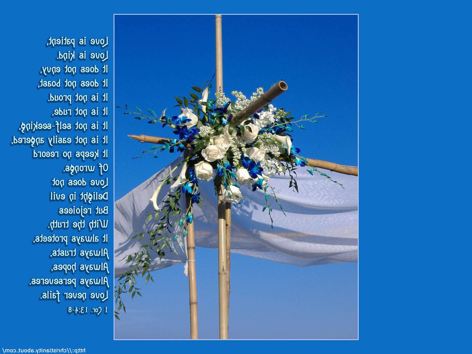 Bible Verse: 1 Corinthians